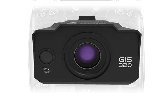 Workswell GIS -320